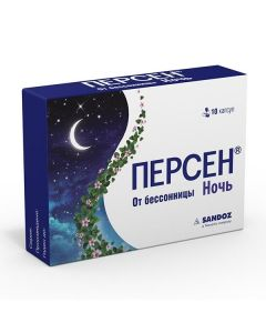 Buy cheap Valerian Root Extr., Melissa Cure. herbs extra., mint leaves extra. | Persen Night capsule, 10 pcs. online www.buy-pharm.com
