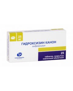 Buy cheap ydroksyzyn | Hydroxysine Canon tablets coated. 25 mg 25 pcs. online www.buy-pharm.com