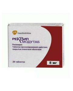 Buy cheap Ropynerol   Recip Mododab tablets 8 mg, 28 pcs. online www.buy-pharm.com