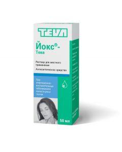 Buy cheap allantoin, heparin sodium, Povidone-Iodine   Yox-Teva topical solution 50 ml bottle online www.buy-pharm.com