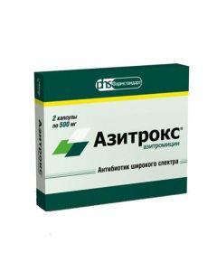 Buy cheap Azithromycin   Azitrox capsules 500 mg, 2 pcs. online www.buy-pharm.com