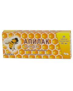 Buy cheap bacteriophage Klebsiella | Apilak Grindeks tablets 10 mg, 25 pcs. online www.buy-pharm.com