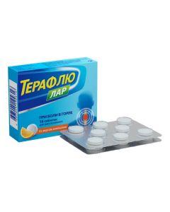 Buy cheap Benzalkonyya chloride, lidocaine   TeraFlu LAR dreff16 tablets, 30 ml, 30 tablets, 30 tablets, 30 tablets, 30 tablets, 30 pcs. online www.buy-pharm.com