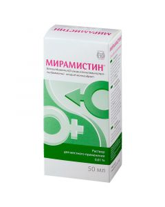 Buy cheap Benzyldymetyl 3- (myrystoylamyno) propylammonyy chloride monohydrate | Miramistin solution for local. application 0.01% bottle of urological 50 ml online www.buy-pharm.com