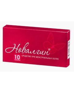 Buy cheap caffeine, paracetamol, Propyfenazon   Novalgin tablets 10 pcs. online www.buy-pharm.com