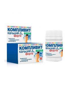 Buy cheap calcium carbonate, Kolekaltsyferol | Complivit Calcium D3 forte chewable mint tablets, 30 pcs. online www.buy-pharm.com