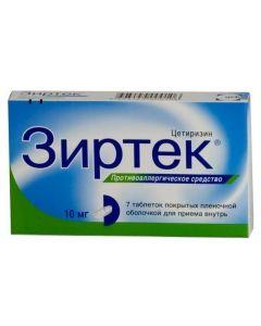 Buy cheap Cetirizine | Zyrtec tablets coated.pl.ob. 10 mg 7 pcs. online www.buy-pharm.com
