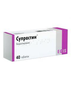 Buy cheap Chloropyramine   Suprastin tablets 25 mg 40 pcs. online www.buy-pharm.com