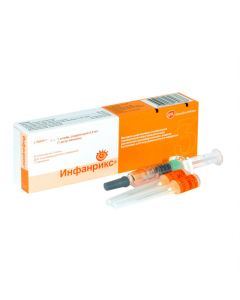 Buy cheap Vaccine for the prevention of diphtheria, pertussis and tetanus | Infanrix syringe, 1 dose 0.5 ml online www.buy-pharm.com