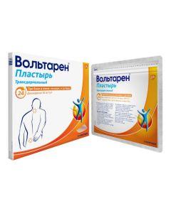 Buy cheap Diclofenac | Voltaren Adhesive Patch 30 mg / day, 2 pcs. online www.buy-pharm.com