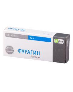 Buy cheap Furazydyn   Furagin tablets 50 mg, 30 pcs. online www.buy-pharm.com