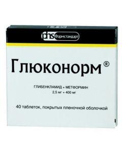 Buy cheap Hlybenklamyd, Metformin | Gluconorm tablets 2.5 + 400 mg, 40 pcs. online www.buy-pharm.com