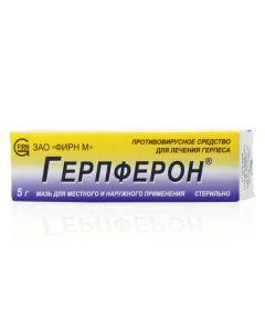 Buy cheap Interferon alfa-2b, acyclovir, lidocaine | Herpferon ointment, 5 g online www.buy-pharm.com