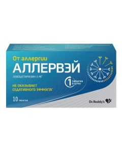 Buy cheap Levocetirizine   Allerway tablets coated with intestinal solution. 5 mg 10 pcs. online www.buy-pharm.com