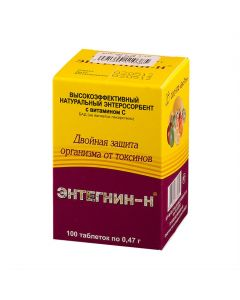 Buy cheap lignin hydrolyzn y | Entegnin-N tablets 0.47 g 100 pcs. online www.buy-pharm.com