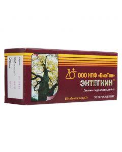 Buy cheap lignin hydrolyzn y | Entergin tablets 0.47 g 50 pcs. online www.buy-pharm.com