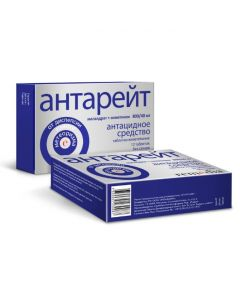 Buy cheap Mahaldrat, simethicone | Antareit chewable tablets 800 / 40mg 12 pcs. online www.buy-pharm.com