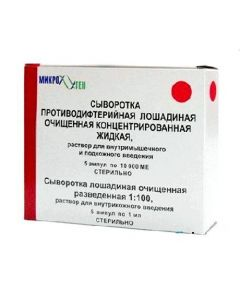 Buy cheap immunoglobulin man protyvodyfteryyn y | Anti-diphtheria horse serum solution for v / m and s / c administration. 10,000 IU ampoules 5 pcs. online www.buy-pharm.com