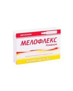 Buy cheap meloxicam   Melofleks Romfarm solution for in / mouse. enter 10 mg / ml 1.5 ml ampoules 3 pcs. online www.buy-pharm.com