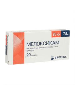 Buy cheap meloxicam   meloxicam tablets 7.5 mg 20 pcs. online www.buy-pharm.com