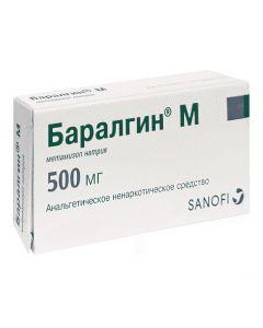 Buy cheap metamizol sodium   Baralgin M tablets, 20 pcs. online www.buy-pharm.com