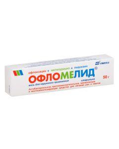 Buy cheap Ofloxacin, Methyluracilum, lidocaine | Oflomel ointment, 50 g online www.buy-pharm.com