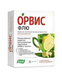 Buy cheap Paracetamol, Fenyramyn , Ascorbic acid   ORVIS fly powder d / prig. r-ra lemon-ginger 500 mg + 25 mg + 200 mg 10 pcs. online www.buy-pharm.com