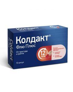 Buy cheap Paracetamol, phenylephrine, CHLORPHENAMINE | Coldact Plus Plus capsules prolong. 10 pieces. online www.buy-pharm.com
