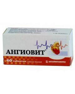 Buy cheap Polyvytamyn | Angiovit tablets, 60 pcs. online www.buy-pharm.com