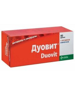 Buy cheap Polyvytamyn , Myneral | Duovit tablets, 40 pcs. online www.buy-pharm.com