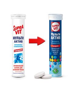 Buy cheap Polyvytamyn , Myneral | Supra Vit Multi Active tablets effervescent 20 pcs. online www.buy-pharm.com