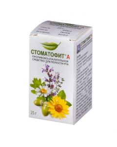Buy cheap Rastyteln e ekstrakt | Stomatophyte A bottle, 25 ml online www.buy-pharm.com
