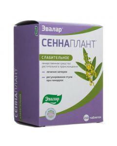 Buy cheap Sennozyd A and B | Sennaplant tablets 13.5 mg 240 pcs. online www.buy-pharm.com