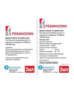 Buy cheap immunoglobulin antyrabycheskyy | Rebinolin bottle 300 IU, 2 ml online www.buy-pharm.com