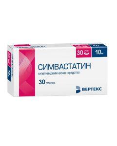 Buy cheap Simvastatin | simvastatin tablets is covered.pl.ob. 10 mg 30 pcs. online www.buy-pharm.com