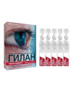 Buy cheap sodium hyaluronate | Gilan Ultra Comfort solution ophthalmologist moisturized 0.3% 0.4ml tube cap 10 pcs. online www.buy-pharm.com