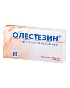 Buy cheap Sulfafetidol, Sea buckthorn oil, Benzocaine | Olestesin rectal suppositories, 10 pcs. online www.buy-pharm.com
