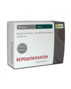 Buy cheap Spironolactone | Veroshpilactone capsules 50 mg 30 pcs. online www.buy-pharm.com