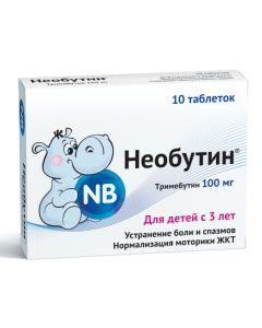 Buy cheap trimebutin | Neobutin Retard tablets 100 mg 10 pcs. online www.buy-pharm.com
