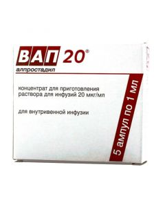 Buy cheap Alprostadil | VAP 20 concentrate for solution for infusion 20 Ојg / ml 1 ml ampoules 5 pcs. online www.buy-pharm.com