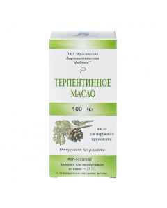 Buy cheap Turpentine zhyvychn y | Terpentine oil purified 100 ml online www.buy-pharm.com