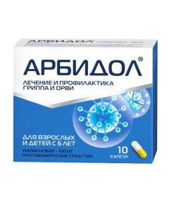 Buy cheap umifenovir   Arbidol capsules 100 mg, 10 pcs. online www.buy-pharm.com