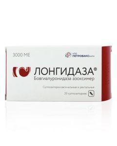 Buy cheap Bovhyaluronydaza azoksymer | Longidaza suppositories vaginal and rectal 3000 IU 20 pcs. online www.buy-pharm.com