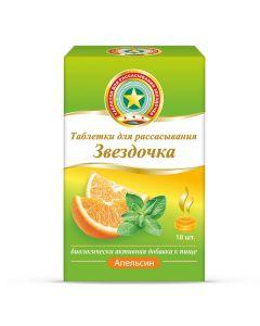 Buy cheap Ymbyr, Glycyrrhiza glabra, emblyky Lek, Menthol   Asterisk resorption tablets 2.4 g orange 18 pc. online www.buy-pharm.com