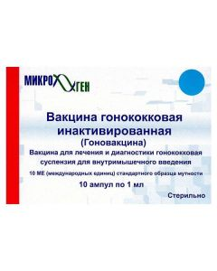 Buy cheap vaccine for of treatment and diagnosis honokokkovaya | Inoculated gonococcal vaccine 1ml ampoules 10 pcs. online www.buy-pharm.com