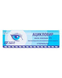 Buy cheap acyclovir   Acyclovir eye ointment 3%, 5 g online www.buy-pharm.com