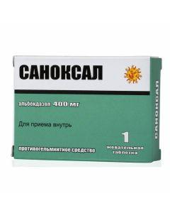 Buy cheap Albendazole | Sanoxal chewable tablets 400 mg 1 pc. online www.buy-pharm.com