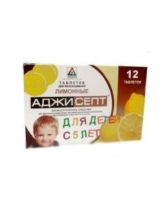 Buy cheap Amylmetacresol, Dichlorobenz silt alcohol   Agisept lemon resorption tablets 12 pcs. online www.buy-pharm.com