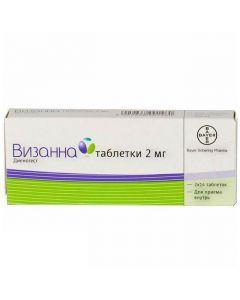 Buy cheap Dienogest | Vizanna tablets 2 mg, 28 pcs. online www.buy-pharm.com