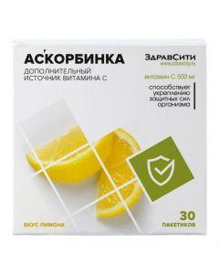 Buy cheap Askorbynovaya kyslota   Ascorbic ascorbic acid powder with lemon flavor 500 mg sachets 30 pcs. online www.buy-pharm.com